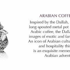 фотография коллекционный шарм пандора 2015 года арабский кофе 791756 №1